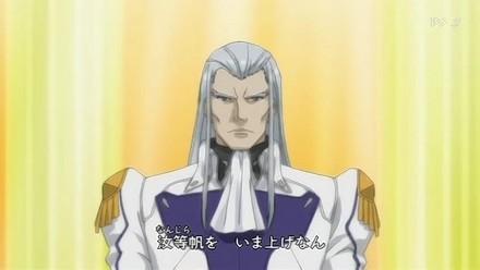 The Unfallen King - Ajuman Tytania