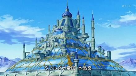 Vardhana Empire - Crystal Palace