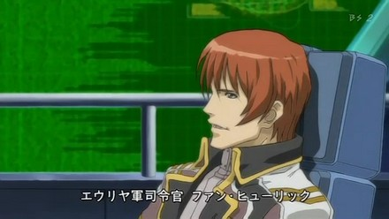 Admiral Fan Hulic is the commander of the Euria fleet.