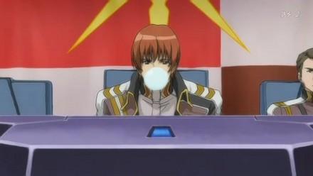 Bubble gum captain! :)