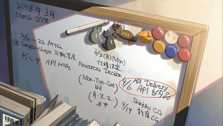 Note Totoro bus