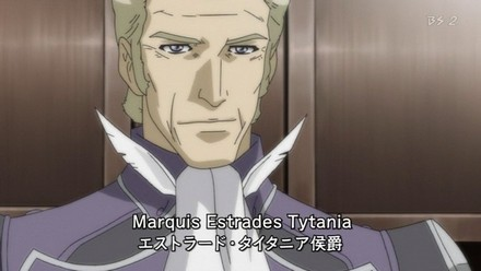 """Marquis Estrades Tytania is Ajman's older brother who currently serves as Vardhana Empire's Minister of War. Before Idris's appointment, he was in charge of everything in the Crystal Palace. He sounds like a nice guy, but Idris thinks of him as """"useless old man""""."""