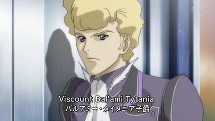 """Viscount Bal'ami Tytania is a son of Lord Bal'ami. Now... """"He will enter the story soon"""" Why do we need a statement like that?!!! Lydia has been trying to enter the story for so many episodes, but failed so far :P The scenes she appeared in so far are not even in the novel :P"""