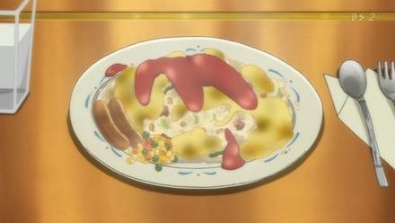 Miranda's special omlet!