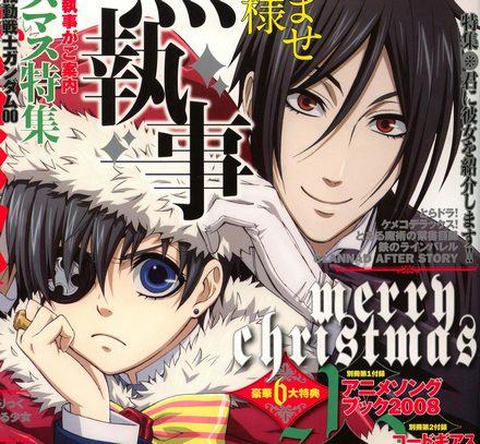 http://celestialkitsune.files.wordpress.com/2008/12/kuroshitsuji-christmas.jpg?w=450