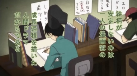 "Notes: ""Meet your deadline"", ""Objective: America Anime Adaptation"", ""Don't pay your taxes"", ""Endure the p***"""