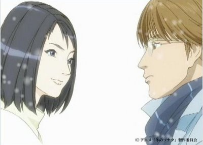http://celestialkitsune.files.wordpress.com/2009/02/winter-sonata-animation.jpg