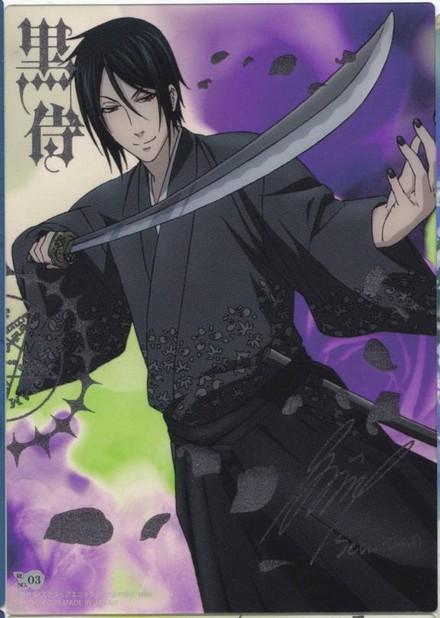 kuroshitsuji-scans-sebastian_00013