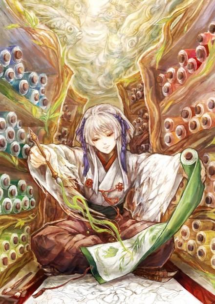 Shinomaru