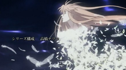 Uraboku Uragiri Screenshots_00005