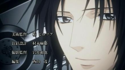 Uraboku Uragiri Screenshots_00008