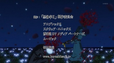 Kuroshitsuji 2 Screenshots Art Ciel Sebastian_00017