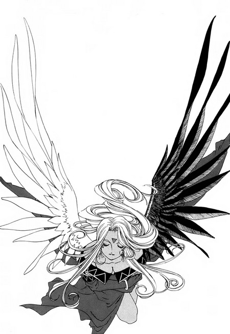 Urd Ah My Goddess
